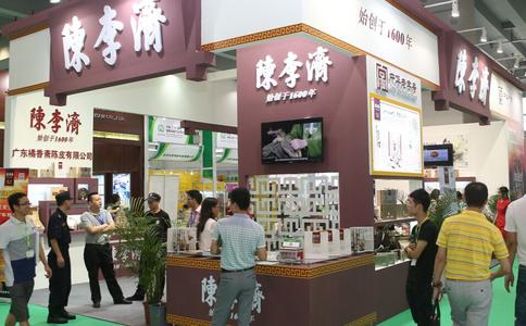 广州国际健康保健产业展览会