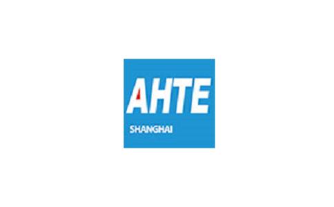 上海国际工业装配及传输技术展览会AHTE