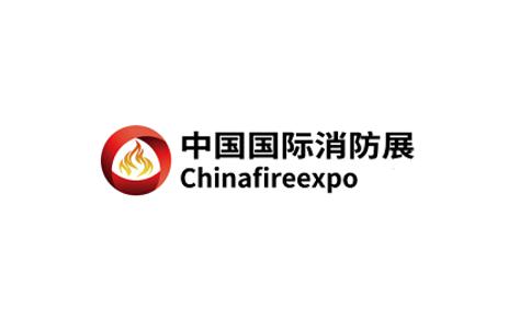 杭州★���H消防安全及��急救援展�[��CHINA FIRE EXPO