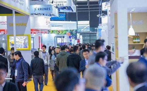 中國(上海)國際飲料工業科技展覽會CBST