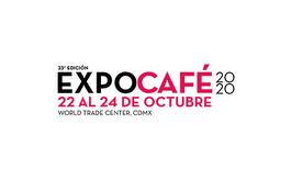 墨西哥咖啡展覽會EXPO CAFE