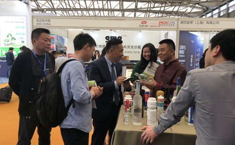 中國國際包裝容器展覽會PACKCON