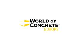 法国巴黎混凝土展览会World of Concrete Europe