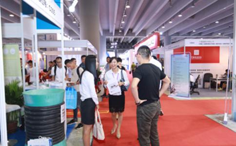 中国国际城市管网展览会ICP