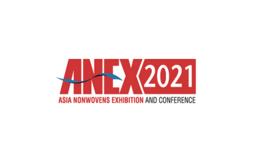 亚洲无纺布及非织造展览会ANEX