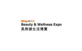 香港美与健生活展览会Beauty&Wellness Expo