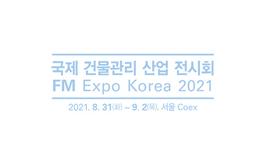 韩国首尔清洁展览会FM Expo Korea