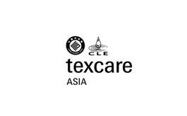 中国国际洗涤展览会Texcare Asia
