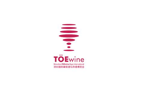 深圳���H葡萄ㄨ酒�c烈酒展�[��TOEwine