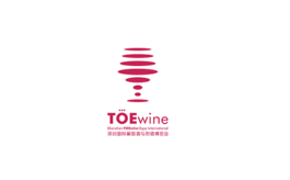 深圳國際葡萄酒與烈酒展覽會TOEwine