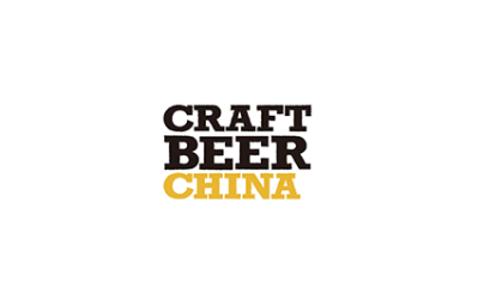 中�����H精�啤酒���h∮暨展�[��CBCE