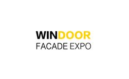 广州铝门窗幕墙新产品博览会WinDoor