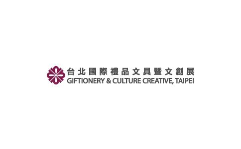 臺灣禮品及文具展覽會Giftionery