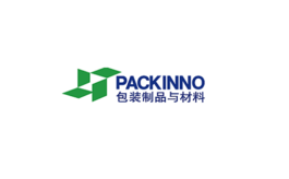 广州国际包装制品与材料展览会PACKINNO