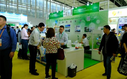 中國(廣州)國際包裝制品展覽會PACKINNO