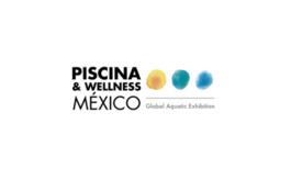 墨西哥泳池設備及健身展覽會PISCINA&WELLNESS