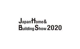 日本東京建材及石材展覽會JAPAN BUILD