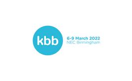 英国伯明翰厨房卫浴展览会KBB