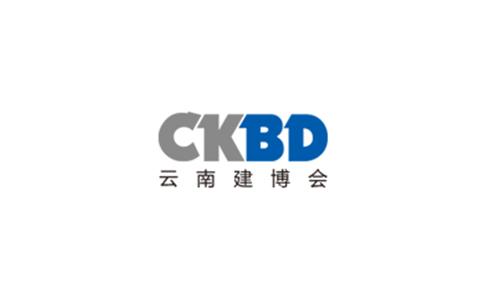 �南���H建�B及�b��K材料展�[��CKBD