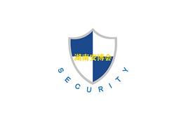 湖南智慧安防警用装备展览会
