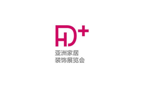 亞洲家紡布藝及家居裝飾展覽會HD Asia