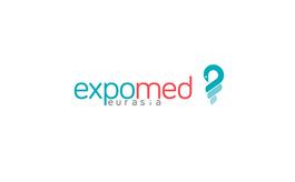 土耳其伊斯坦布尔医疗用品展览会Expomed