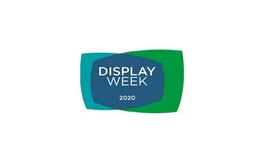 美国旧金山显示展览会Display Week