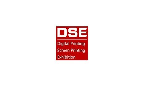 上海国际数码印花及丝网印刷展览会DSE