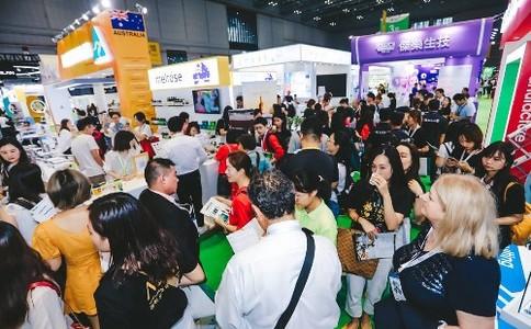 上海国际天然与健康产品展览会HNO