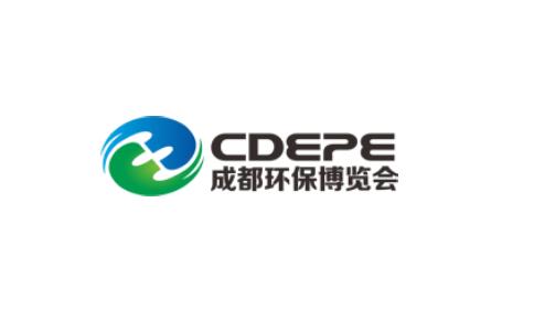 成都万博ManBetX手机版客户端环保展览会CDEPE