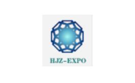 广州国际焊接产业展览会