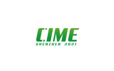 深圳国际铝工业展览会CIME