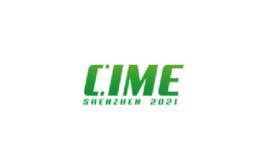 深圳國際鋁工業展覽會CIME