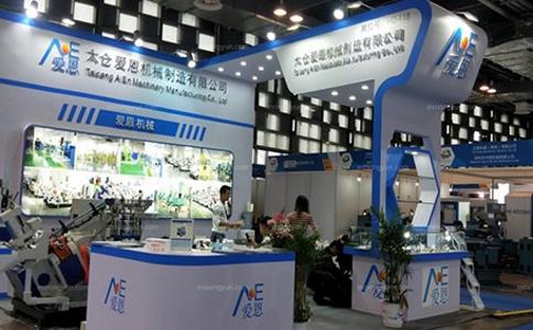 义乌国际宠物用品展览会