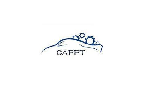广州万博ManBetX手机版客户端汽车零部件加工及模具技术展览会CAPPT