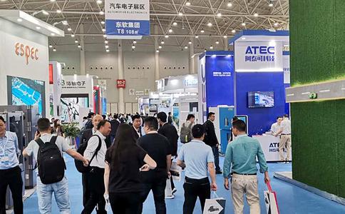 广州万博ManBetX手机版客户端汽车技术展览会AutoTech