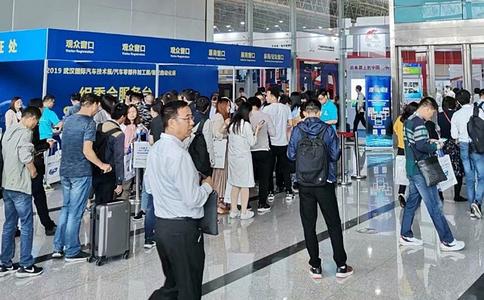 广州万博ManBetX手机版客户端电动与混合动力汽车技术展览会EV CHINA