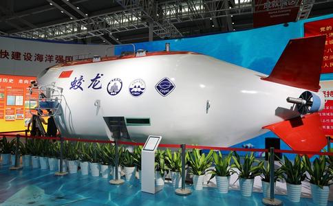 中國海洋經濟博覽會MEE(海博會)