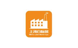 上海中小工厂优德88