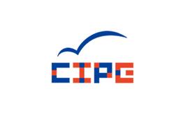 深圳國際IP授權產業展覽會CIPE