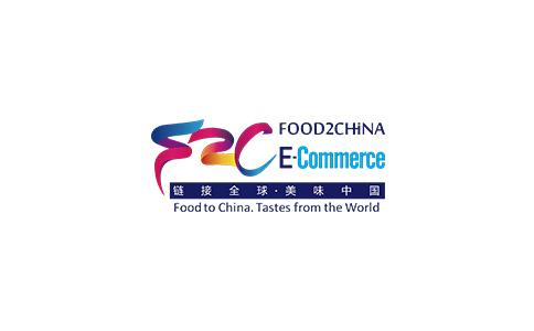 广州进口食品展览会FOOD2CHINA