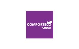 上海國際生態舒適系統展覽會Comforteco