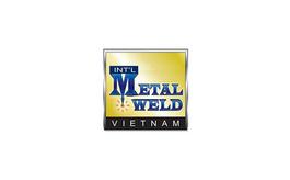 越南胡志明金属加工及焊接技术优德88METAL&WELD Vietnam