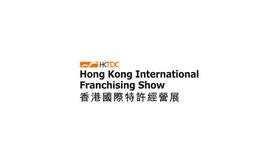 香港特许经营加盟连锁展览会HKIFS
