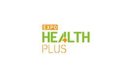 上海國際健康世博會Health?Plus