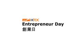 香港创业日展览会Entrepreneur Day