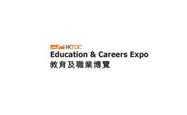 香港教育及职业展览会