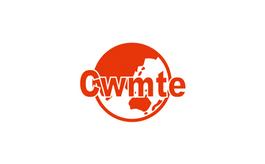重庆工业自动化与机器人展览会CWMTE