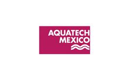 墨西哥水处理展览会aquatech