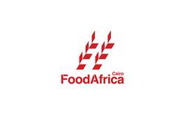 埃及开罗食品展览会FoodAfrica